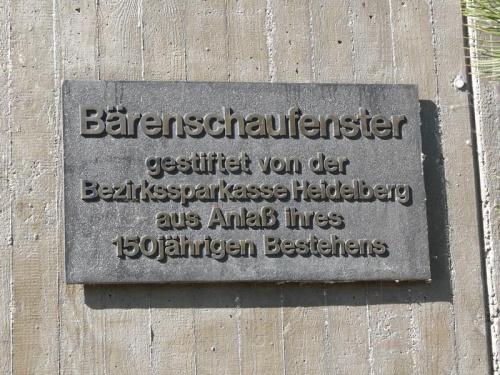 K800_2010_0605HeidelbergerZoo0001